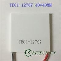 TEC1-12707